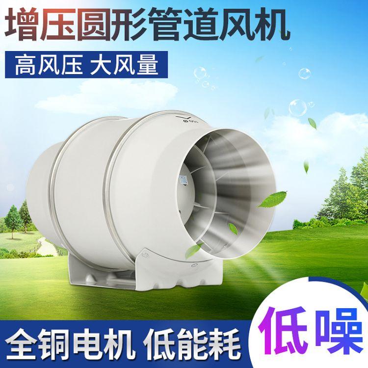 斜流增壓圓形管道風機 低噪音塑料管道風機
