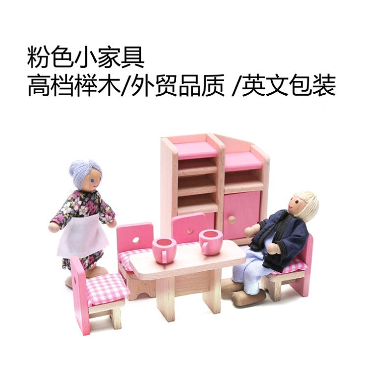 1:12彩色木制家具6个场景 仿真迷你场景模型 过家家娃娃屋小家具