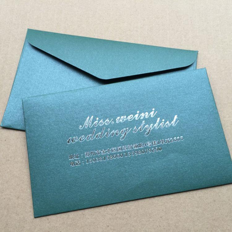 印刷创意婚礼祝福爱心礼品卡片 教师七夕情人节通用节日贺卡批发