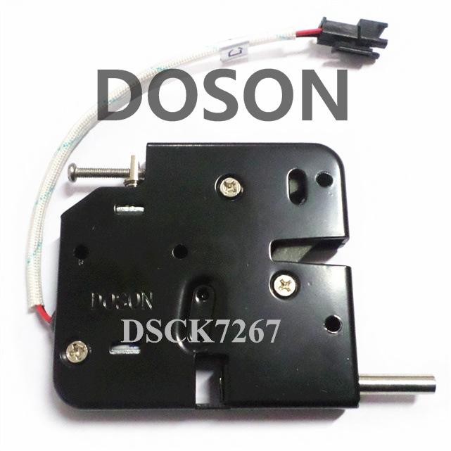 电磁锁 信号反馈快递柜电控锁 DC12V电子储物柜电控锁批发