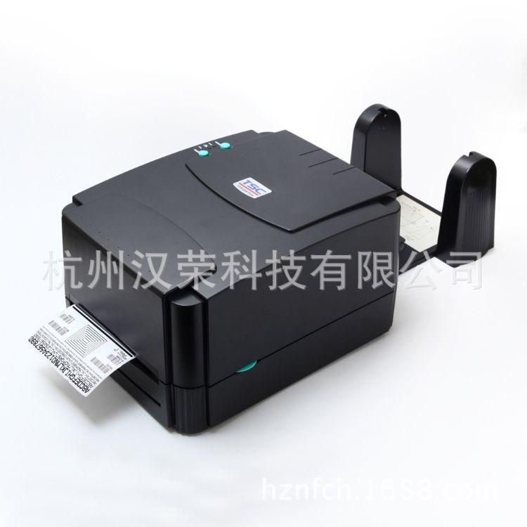 臺灣半導體TSC TTP-243E Pro條碼機