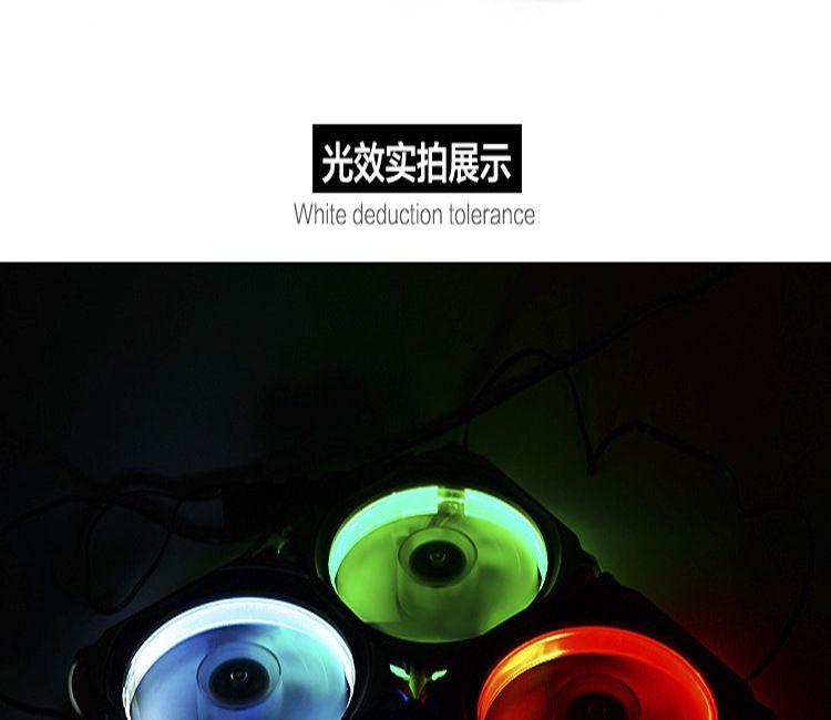 (跨境爆款)ABATAP case fan台式电脑散热机箱RGB炫酷风扇LED12cm