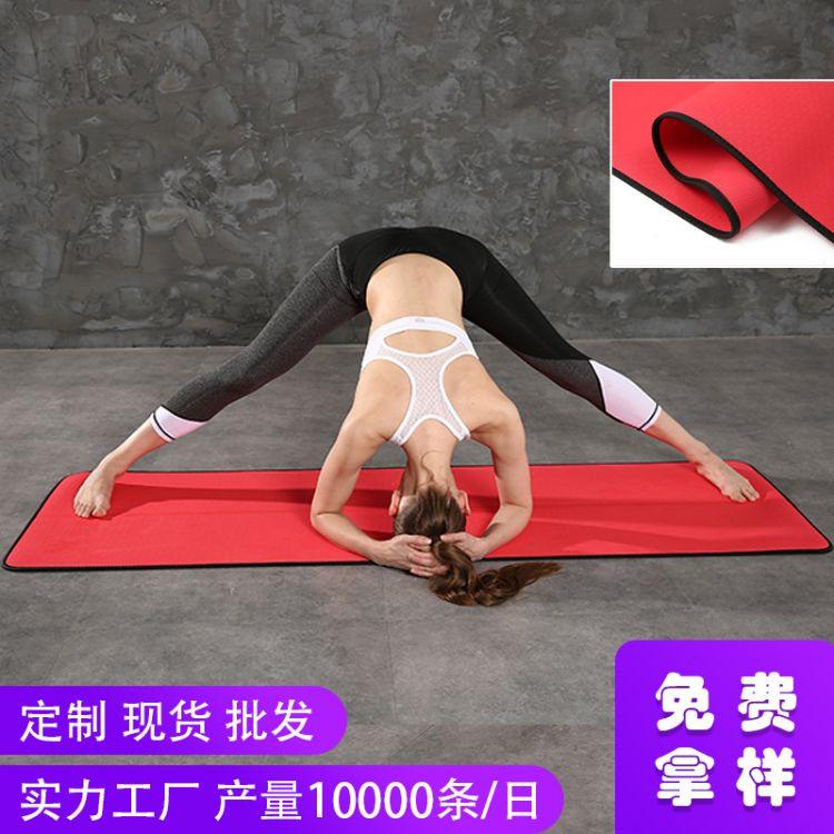 瑜伽垫tpe体位线logo锁边定制批发天然橡胶垫现货瑜珈垫锁边款