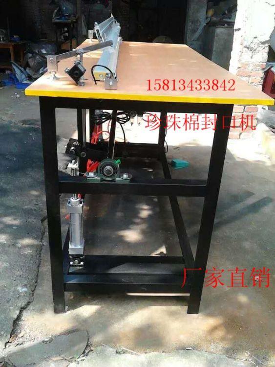 厂家直销 L型鱼苗袋机型 脚踏封口机 塑料膜封口机 可定制