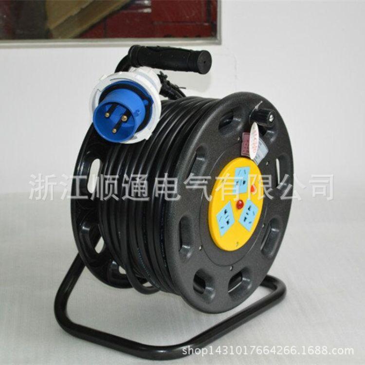 工程塑料移动电源线缆盘 工业插座线缆盘 3*4平方 30米工业插座