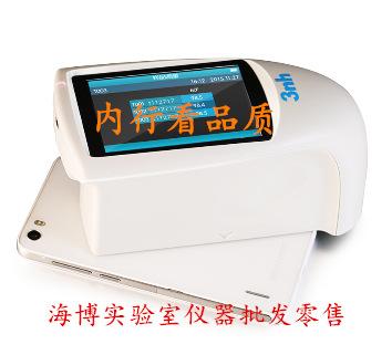 光泽度仪 60度光泽度测定仪 测光仪