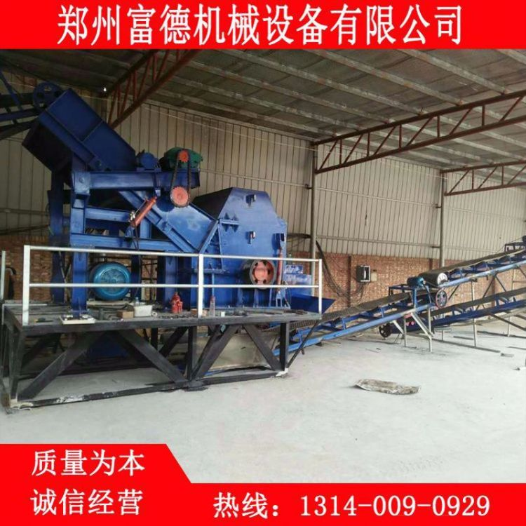 废钢铁料破碎机 钢厂废钢铁屑打球大型废钢破碎机生产线设备
