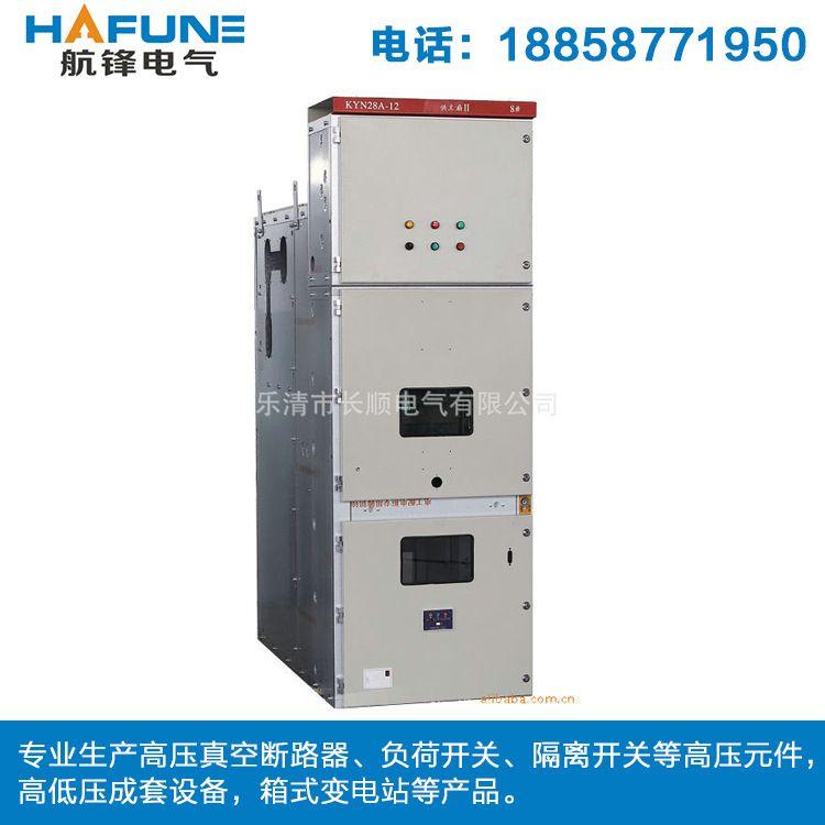 生产销售高低压成套电气设备 电气设备 高低压成套
