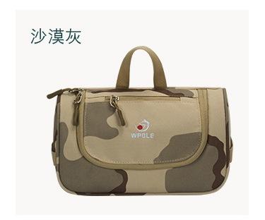 特洛利思旅行洗漱包大容量多功能便携通用户外防水收纳包