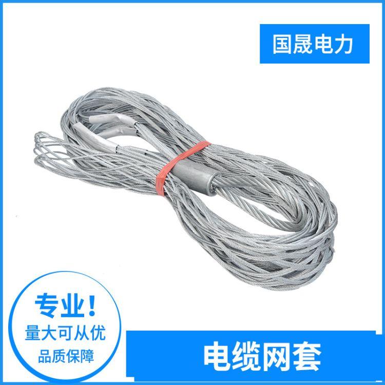 电缆网套批发电力工程专用优质护套网套配件电线电缆设备搭建部件