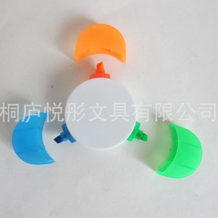 供应三色花瓣荧光笔创意三色荧光广告笔礼品笔可定制LOGO