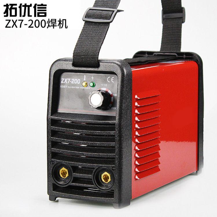 需要订做 手提式焊接直流电焊机 zx7200便捷式