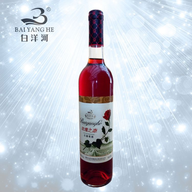 烟台白洋河葡萄酒玫瑰之恋红酒甜型红葡萄酒批发国产低度女士甜酒