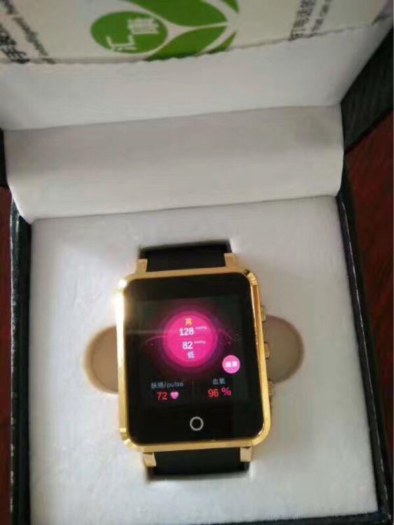 厂家批发 激光养生表 手机通话手表 多功能健康手表 会销礼品