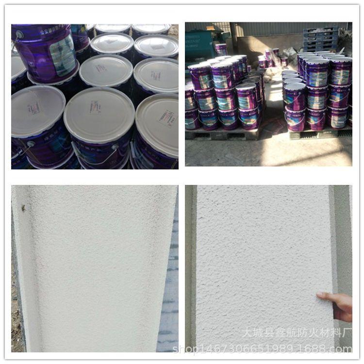 厂家产地  室内薄型颗粒防火涂料价格低,薄型钢结构防火涂料资质