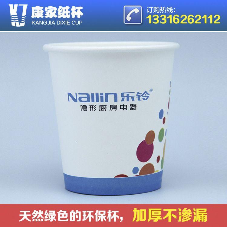 天然綠色環保杯 加厚不滲漏 康家定做一次性8盎司紙杯 無異味 耐高溫 不滴漏