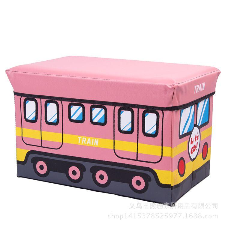 聚鸿祥 家居收纳凳批发 卡通火车车厢储物凳可折叠