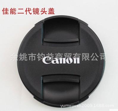 2代镜头盖52 58 --82MM 350D 400D 600D  1200D单反相机