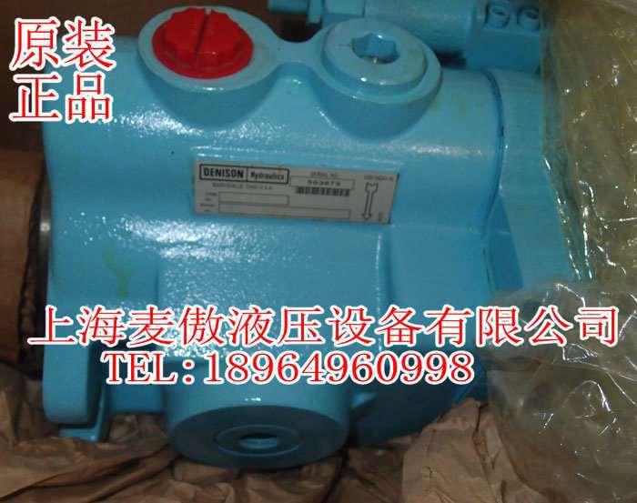 现货派克丹尼逊PV292R5DC02油泵
