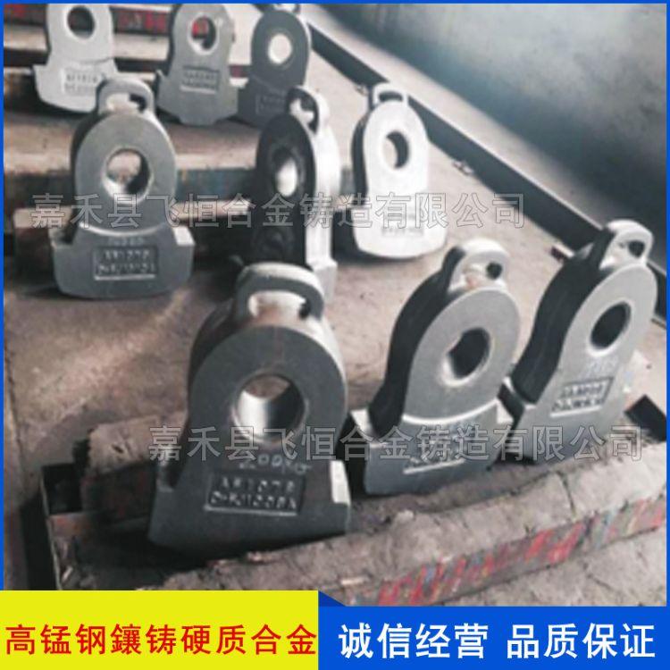 高锰钢鑲铸硬质合金  铸造造型材料破碎壁合金材料锤头 厂家直销