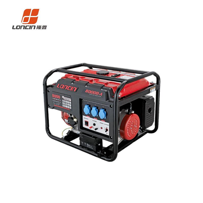 汽油发电机隆鑫LC8000D-A单相220V电启动正品全新6500w瓦家用