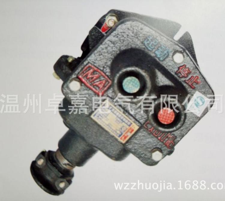 BZA1系列矿用隔爆型控制按钮