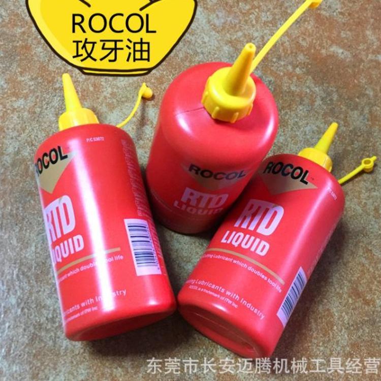 现货供应英国ROCOL罗哥攻牙油 不锈钢攻牙油嗒牙油 攻丝攻牙油