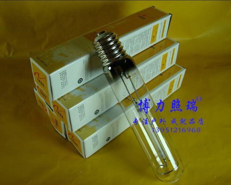 上海亚明1923钠灯70W 70W钠灯 黄光金卤灯 亚牌光源 保证正品