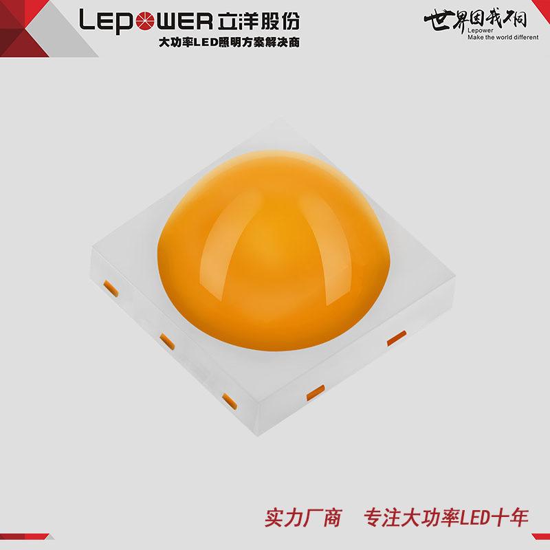立洋SMD倒装系列新品无金线高可靠性自动3D印刷锡膏3535倒装灯珠