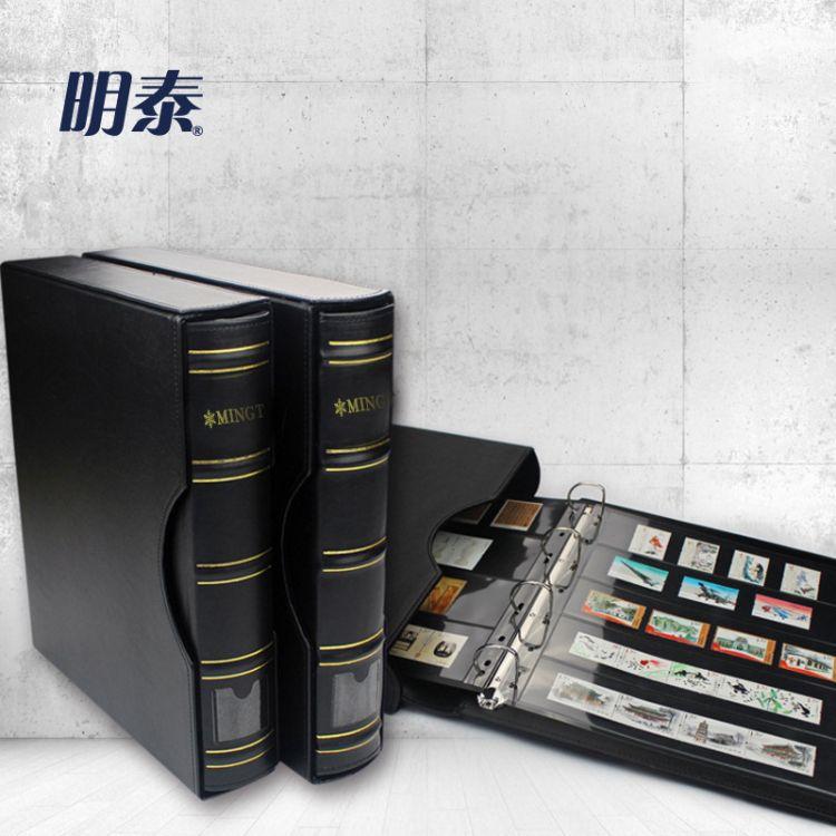 【810500】明泰(PCCB)豪华皮质缝线活页通用册(加宽竹节背系列)