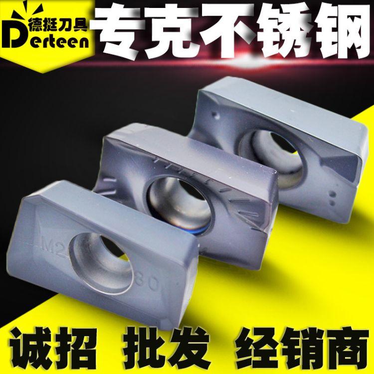 数控铣刀片 不锈钢专用r0.8刀粒apmt1135pder/1604pder替杜龙卡普
