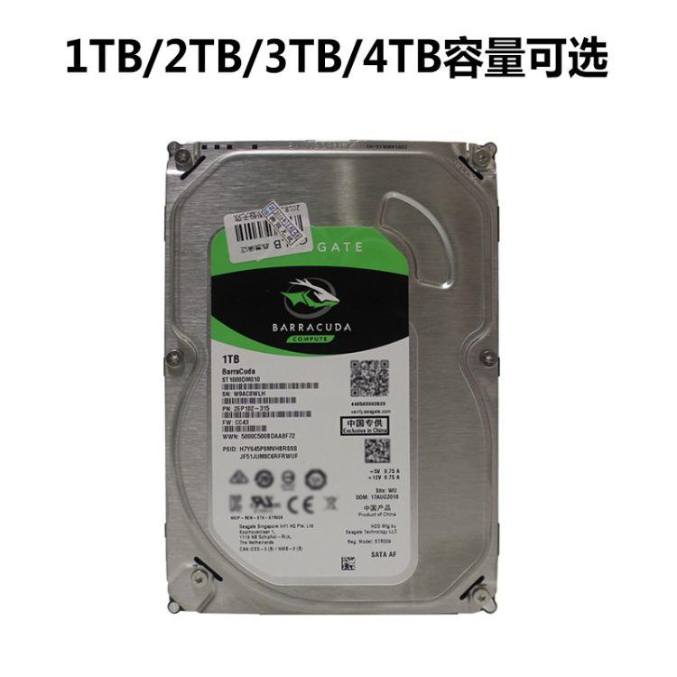 现货台式机1TB 7200转单碟 3.5寸机械硬盘电脑监控专用批发