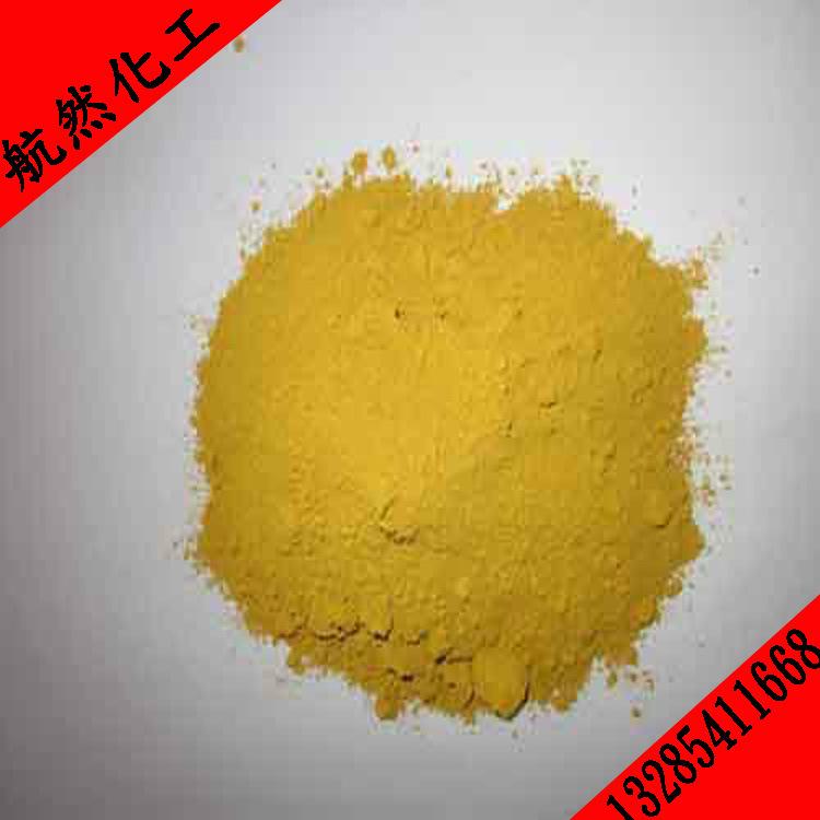 供应 氧化铁黄 规格齐全,颜色可调一品建材涂料颜料氧化铁红厂家