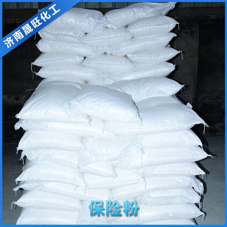 现货供应保险粉 工业级保险粉  量大从优