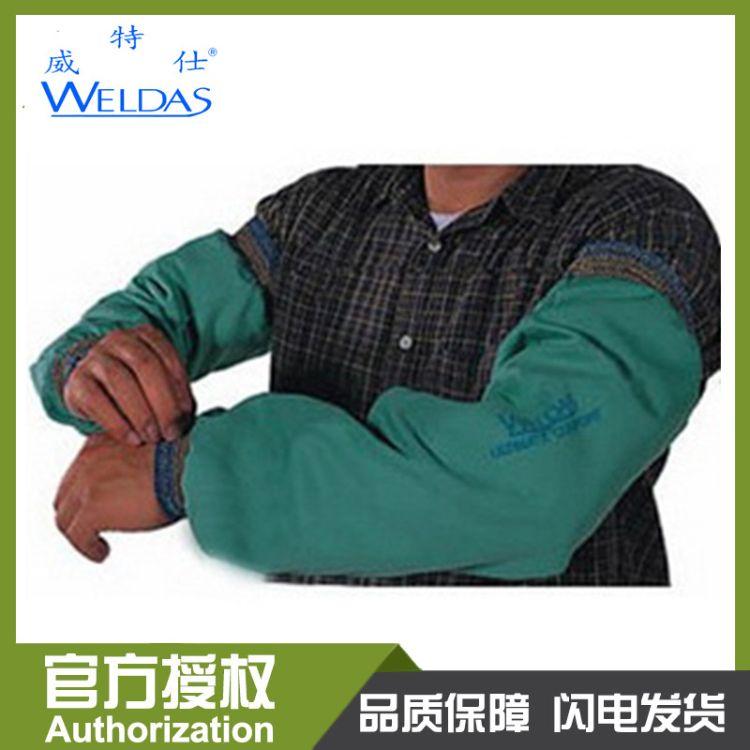 WELDAS 威特仕 33-7421火狐狸绿色手袖- 53cm长