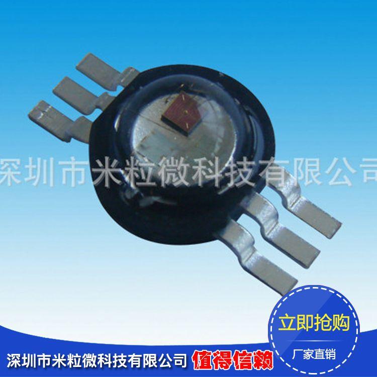 厂家直销 RGB6脚大功率灯珠 0.5W大功率灯珠 30-40lm灯珠