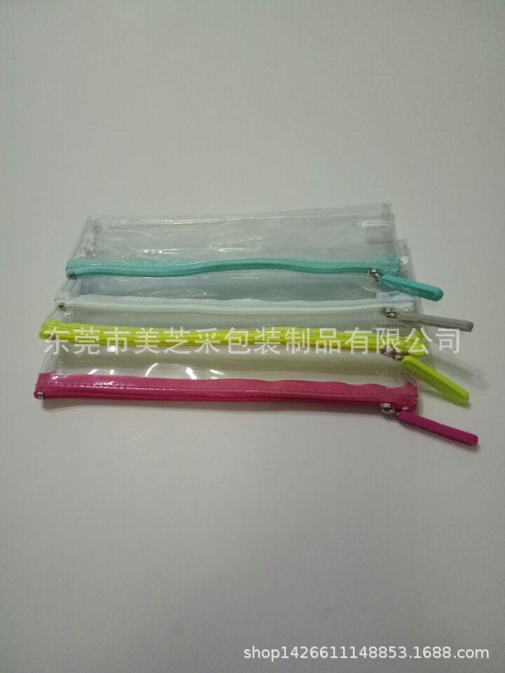厂家生产 PVC袋 PVC透明拉链袋 PVC收纳袋