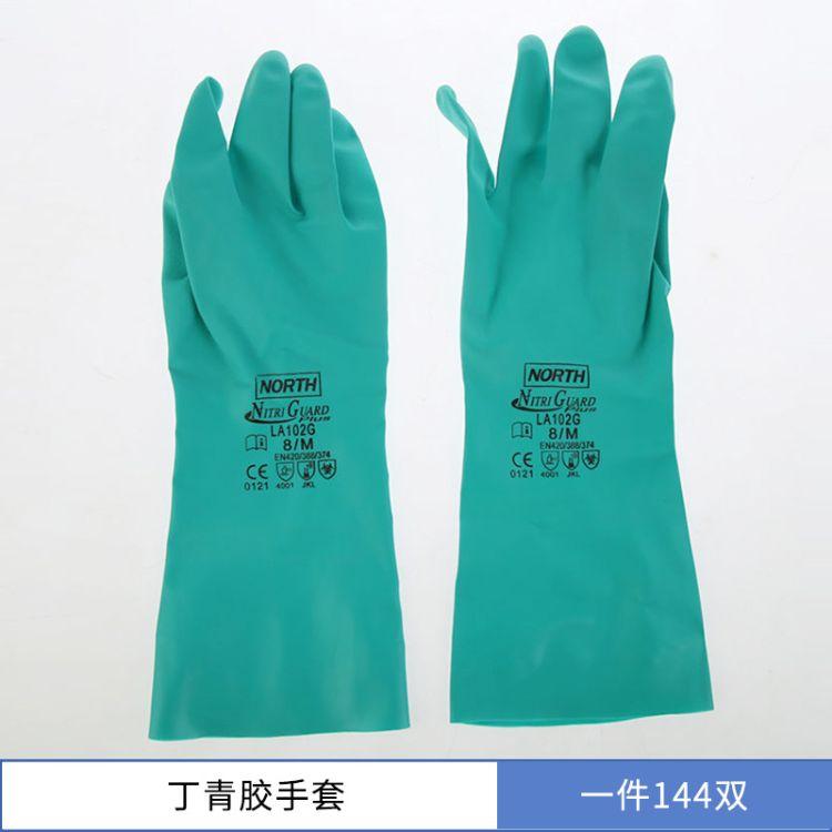 防护劳保用品手套耐磨损耐油漆有机溶剂防化学实验工业丁睛手套