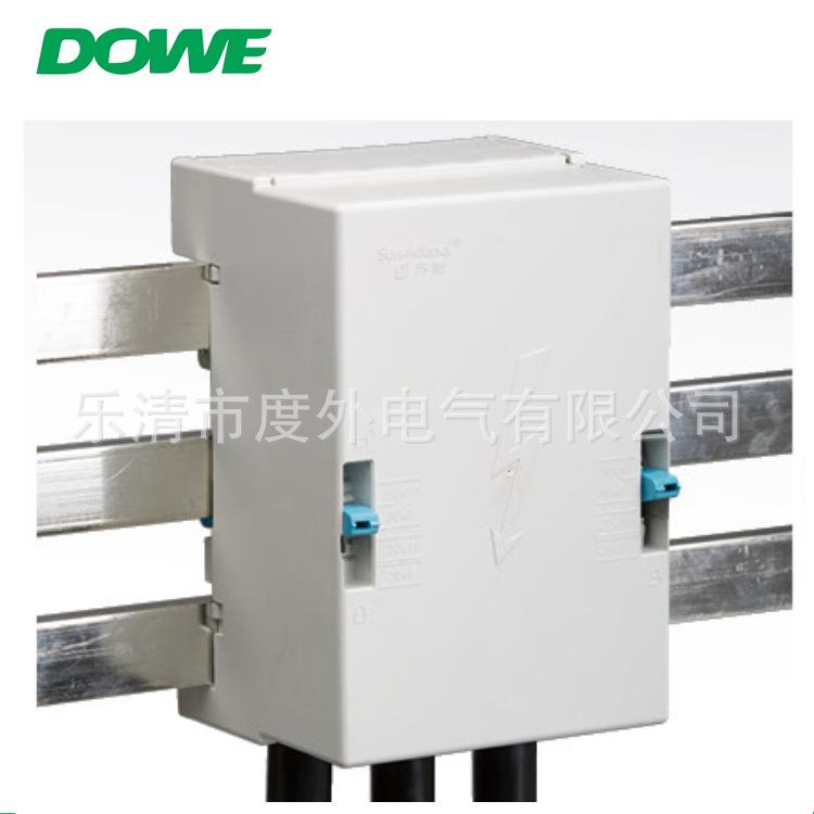 DOWE 度外电气 厂家供应 60mm母线系统接线附件 母线接线板