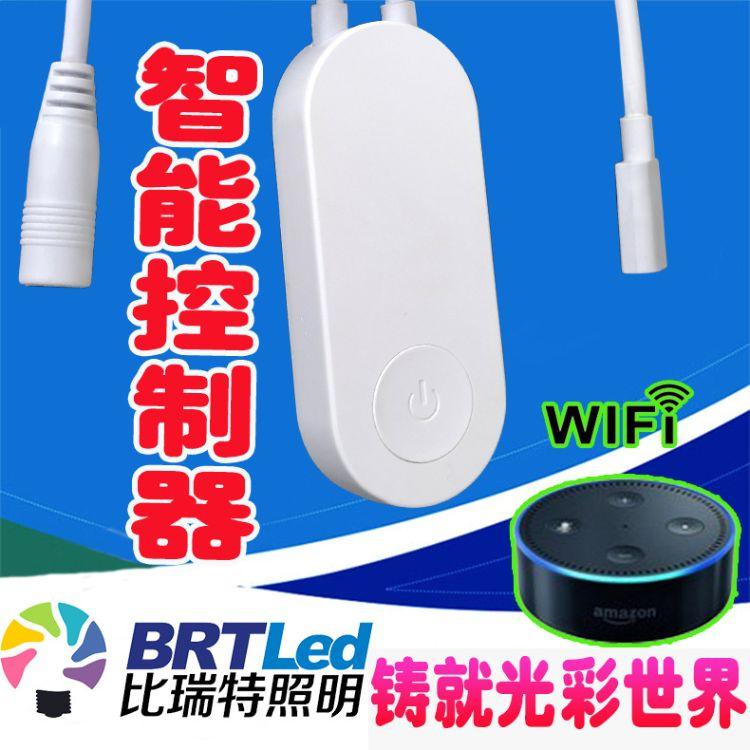 热销 灯条led智能控制器 alexa wifi控制器 亚马逊,语音控制器