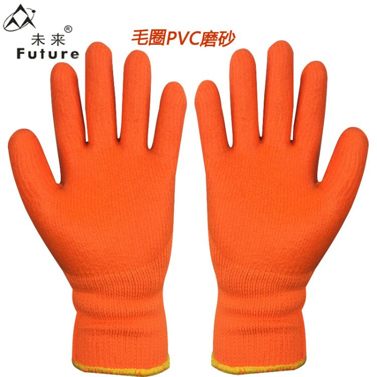 PVC 毛圈半挂保暖防寒耐磨防滑PVC浸胶拉绒毛圈厂家直销劳保手套