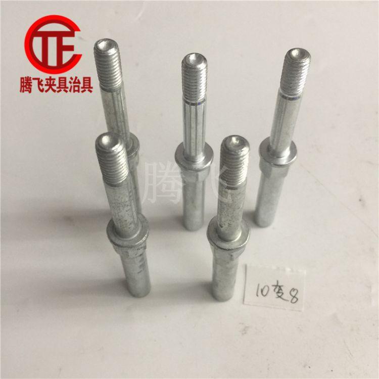 10变8插销铁杆 喷涂线旋转挂具  拍摄产品支撑夹具 转孔转管治具