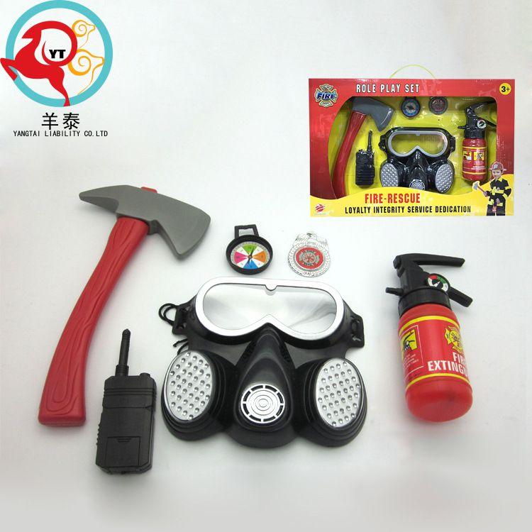 儿童角色扮演道具 消防玩具灭火气 防毒面具对讲机玩具套装批发