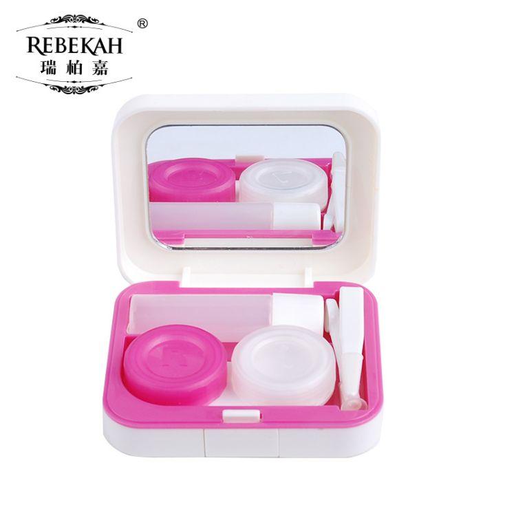 厂家直供批发瑞柏嘉隐形眼镜盒美瞳盒旅行用携带方便可定制