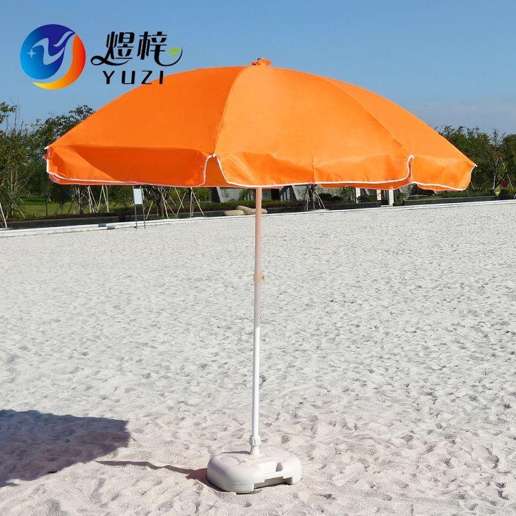 户外遮阳伞8骨直杆广告沙滩伞广告定制logo沙滩伞大号户外太阳伞