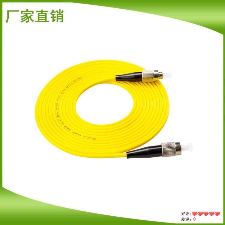 电信级 单模 光纤跳线 FC/UPC-FC/UPC 单芯圆头 2米