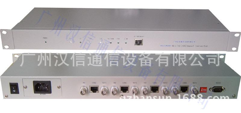 汉信 4E1转以太网 协议转换器 网桥 2M接口转换器