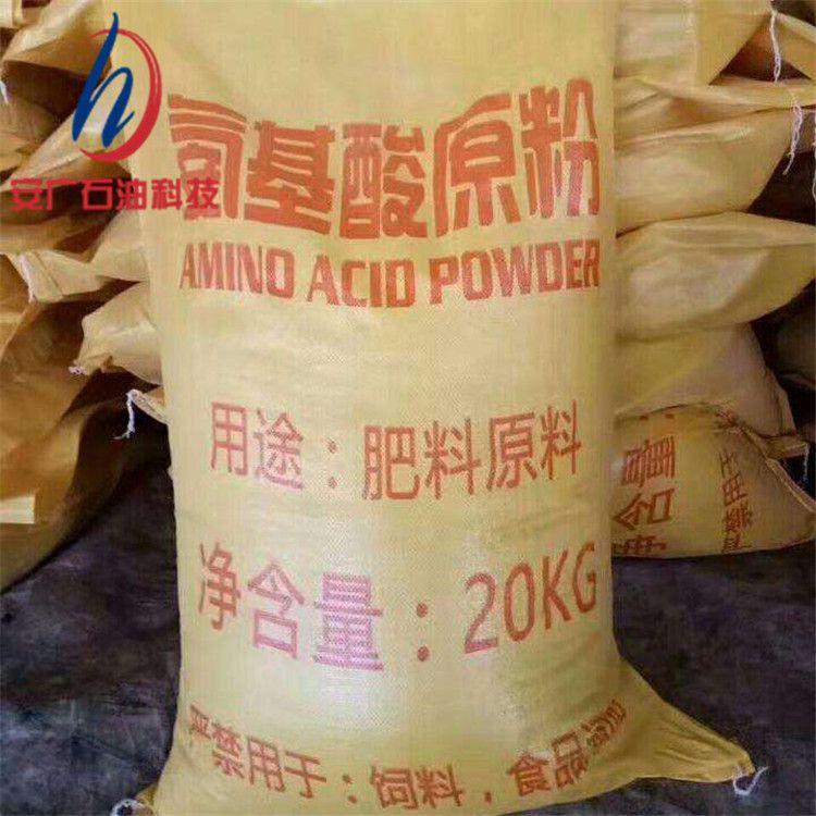 植物复合氨基酸肥厂家批发 农用氨基酸原粉