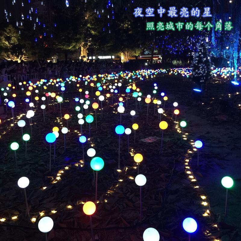 户外LED地插灯彩球防水亮化工程装饰灯节日彩灯