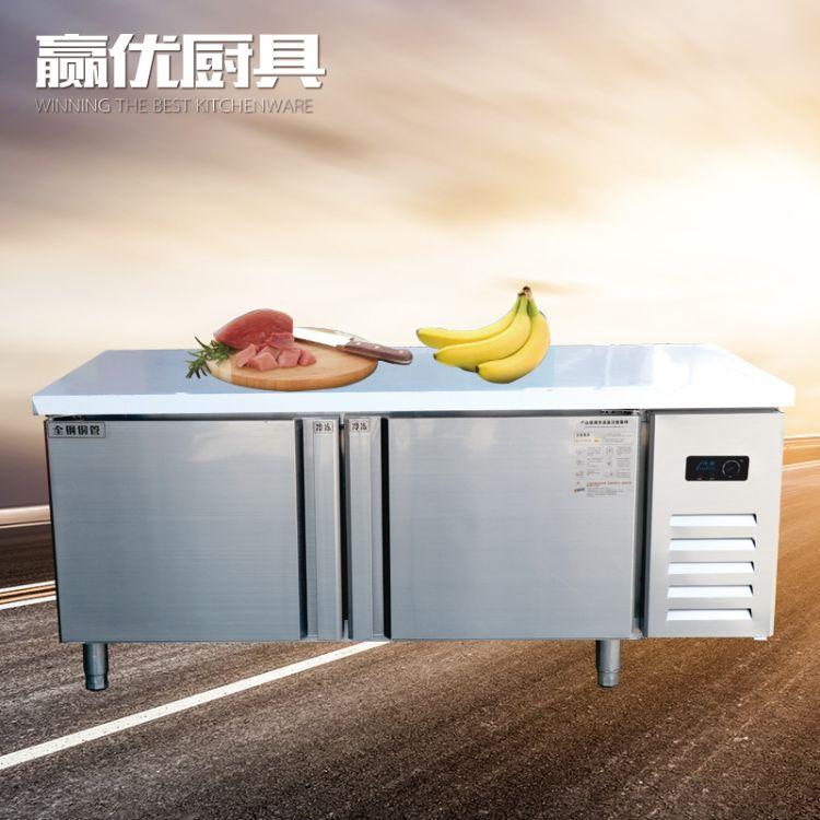 商用储物柜不锈钢拉门工作台 厨房操作打荷专用案板 切菜桌子台面